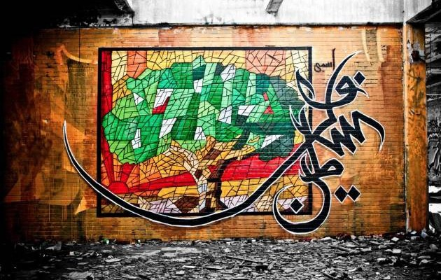 el_seed_falastin
